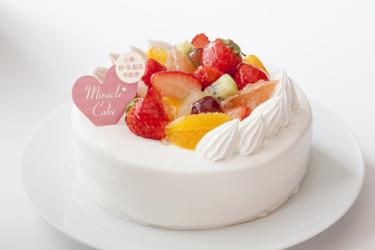 ケーキ選びの悩みを解決してくれるサイト、cake.jpがオススメ!